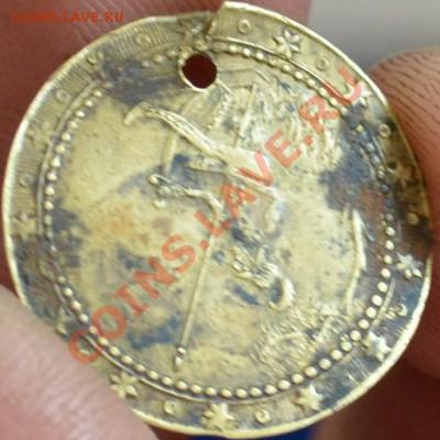 помогите определить монеты - NKN_5083.JPG