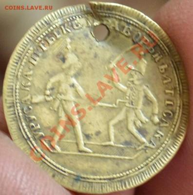 помогите определить монеты - NKN_5085.JPG