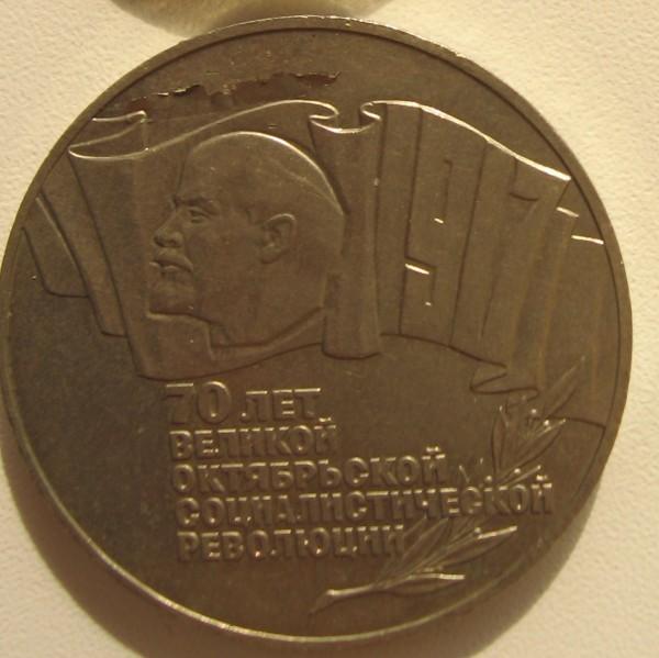 браки на советской юбилейке - Копия (2) 20081026_0283.JPG