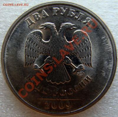 Бракованные монеты - DSC05656