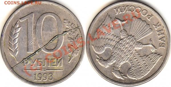 Бракованные монеты - Монетка.JPG
