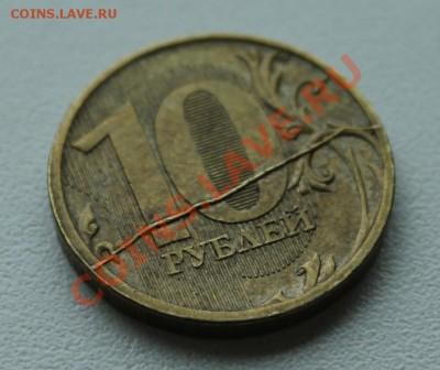 Бракованные монеты - IMG_3658.JPG