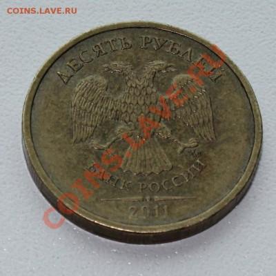 Бракованные монеты - IMG_3659.JPG