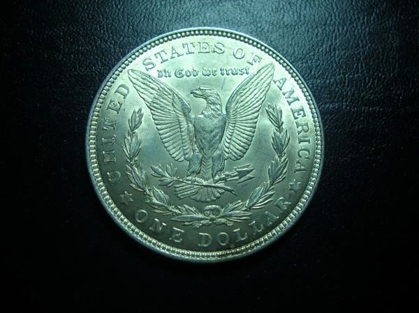 1 Доллар 1921г. - DSCN7476.JPG
