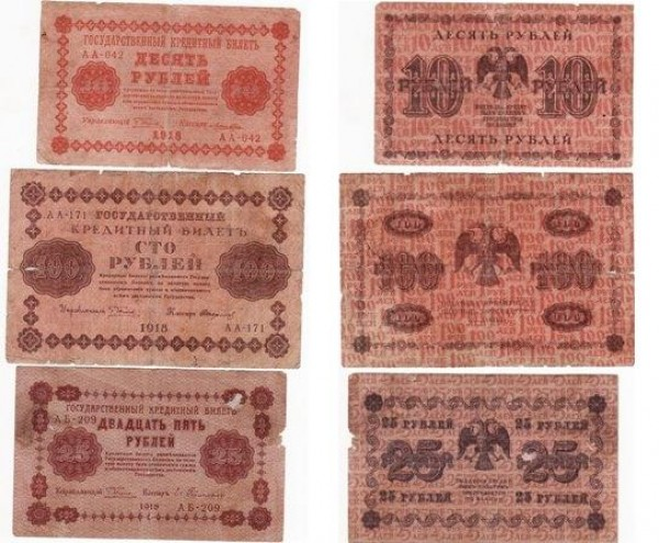 1919 и 1918 - 1918ГОД