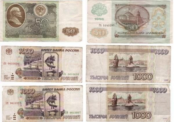 россия-ссср - РОССИЯ-СССР