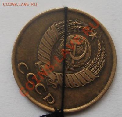 Бракованные монеты - поворот 45г