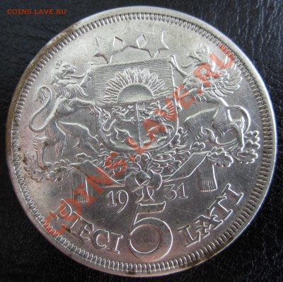 Latvia 5 pieci lati 1931 - прошу помощи в оценке - LAT 5 1931_01.JPG