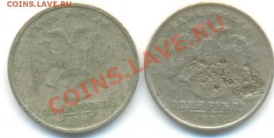 Рукоблуды и прочие повреждения монет вне мд - рукоблуд 004