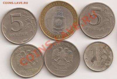 Бракованные монеты - сканирование0046