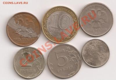 Бракованные монеты - сканирование0039