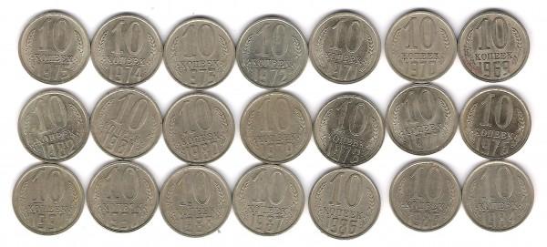 Подарок(№1)  10-ти копеечные монетки ! - 10r.JPG