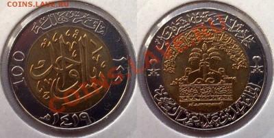 Самая красивая биметаллическая монета! - 00