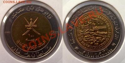 Самая красивая биметаллическая монета! - 01
