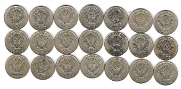 Подарок(№1)  10-ти копеечные монетки ! - 10a.JPG