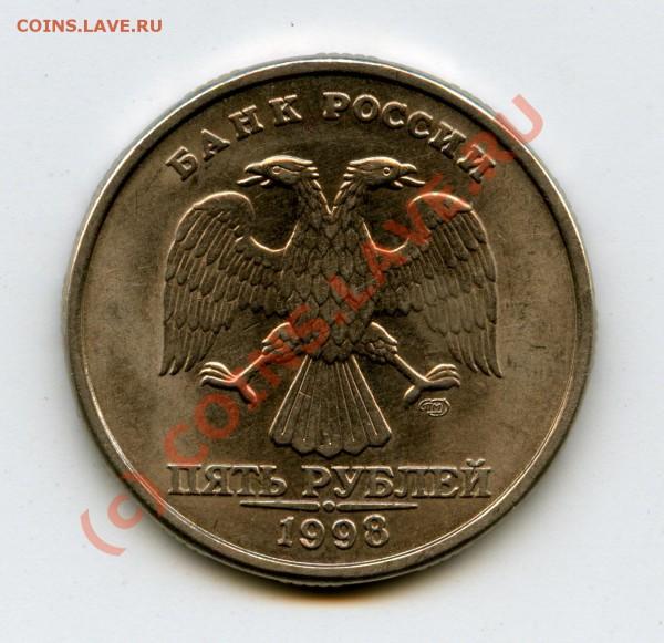 Сканирование монет, выбор сканера - img036