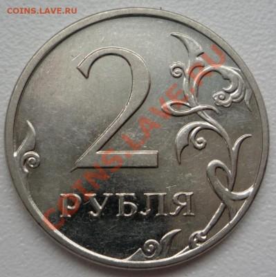 Бракованные монеты - P1120625.JPG