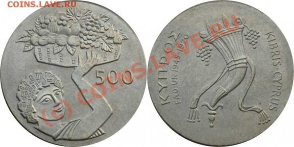 Сканирование монет, выбор сканера - 500m70