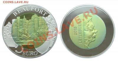 Самая красивая биметаллическая монета! - Люксембург_5 евро_2013_Бофор_Форум