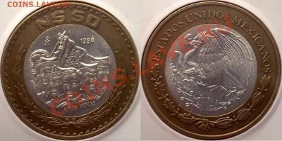 Самая красивая биметаллическая монета! - 000