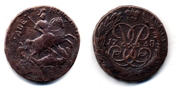 2 копейки 1758(номинал над гербом) до31 окт,21-00 по Москве - ScanImage003
