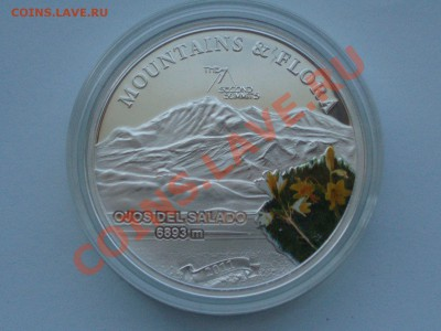 Монеты с ГОРАМИ (любых стран) - P1291166.JPG