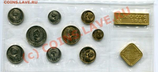Сканирование монет, выбор сканера - img002