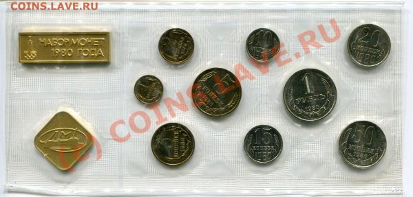 Сканирование монет, выбор сканера - img001