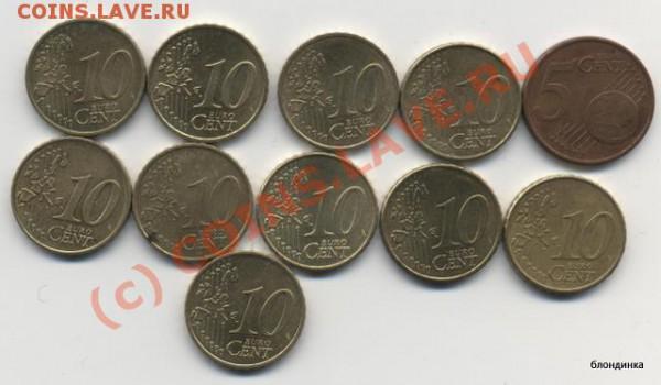 анонсы подарков - подарки евроценты
