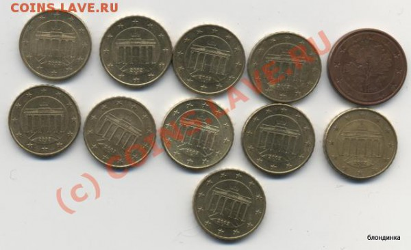 анонсы подарков - подарки евроценты 001