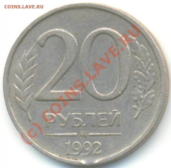 Сканирование монет, выбор сканера - Изображение 023
