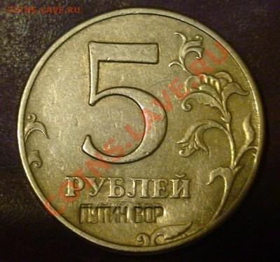 Рукоблуды и прочие повреждения монет вне мд - 5r