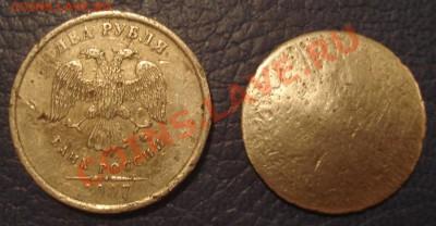 Рукоблуды и прочие повреждения монет вне мд - 1 и 2 руб Асфальт_1