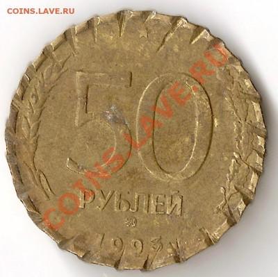 Рукоблуды и прочие повреждения монет вне мд - Чесалка вошей