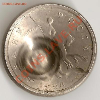 Рукоблуды и прочие повреждения монет вне мд - Почти в яблочко