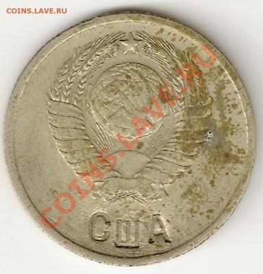 Рукоблуды и прочие повреждения монет вне мд - США