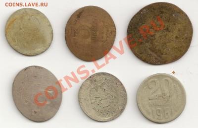 Рукоблуды и прочие повреждения монет вне мд - Рельсы-1