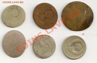 Рукоблуды и прочие повреждения монет вне мд - Рельсы-2