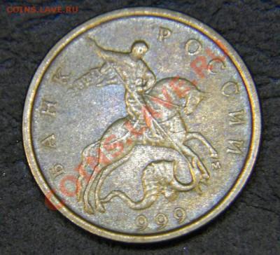 Бракованные монеты - DSCN2908
