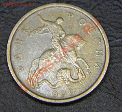 Бракованные монеты - DSCN2910