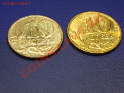 Бракованные монеты - Копия DSCN2118
