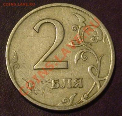 Рукоблуды и прочие повреждения монет вне мд - 2r2