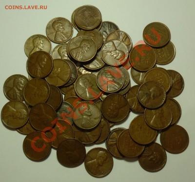 ►►► Иностранные монеты <Обновлено 10 Сентября 2017> ◄◄◄ - 567