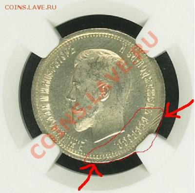 ...опять образцы после чистки монет - wtf.JPG