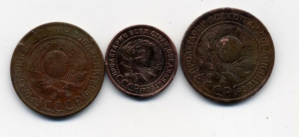 Прошу оценить :3 копейки (2шт) 1924 г. и 1 копейка 1924 г. - ScanImage002й