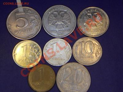 Бракованные монеты - DSCN2913