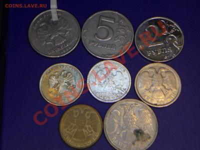 Бракованные монеты - DSCN2915