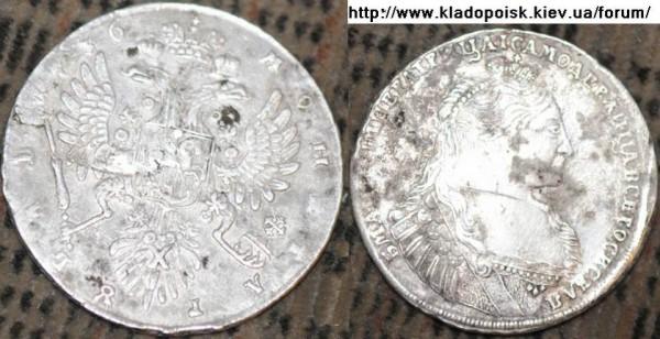 рубль 1736 года - 555