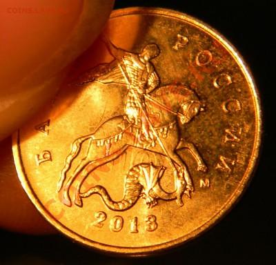 Бракованные монеты - DSCN68811