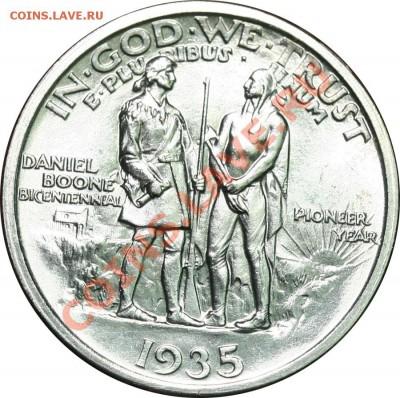 Американские коммеморативные полтинники США (1892-1954) - 2